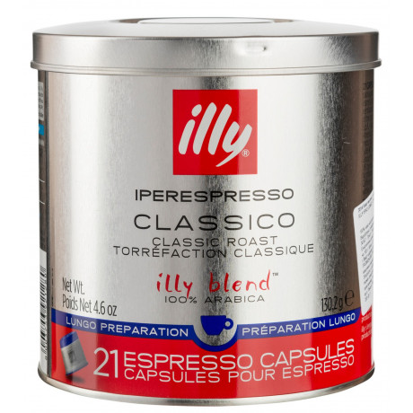 Кофе Арабика Эспрессо Лунго в капсулах 130г, Illy - 70070