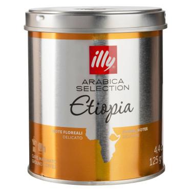 Кофе Арабика Эфиопия 100% молотый 125г, Illy