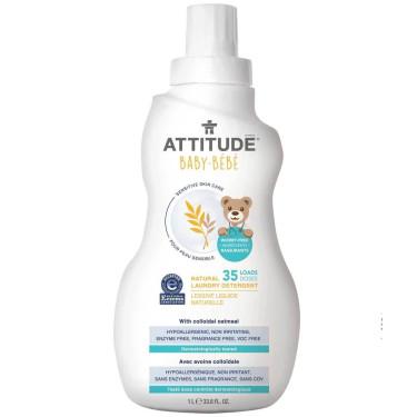 Средство для стирки детских вещей Sensitive Skin 1л, Attitude