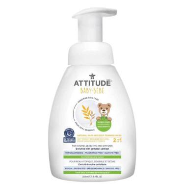 Пенка для мытья тела и волос детская 250мл Sensitive Skin, Attitude