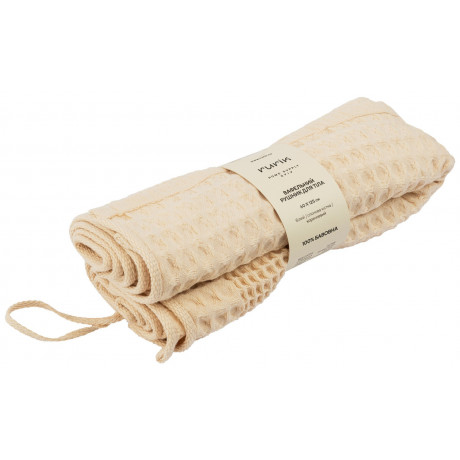 Вафельное полотенце (крупная вафля) 60х125 айвори, Rurik - 91622