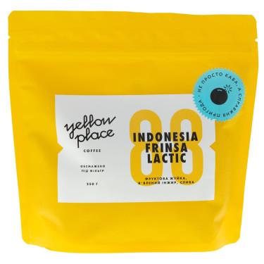 Кофе свежеобжаренный под фильтр Индонезия Фринза Лактик 250г, Yellow Place - 96748