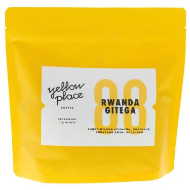 Кофе свежеобжаренный под фильтр Руанда Гитега 250г, Yellow Place - 91653