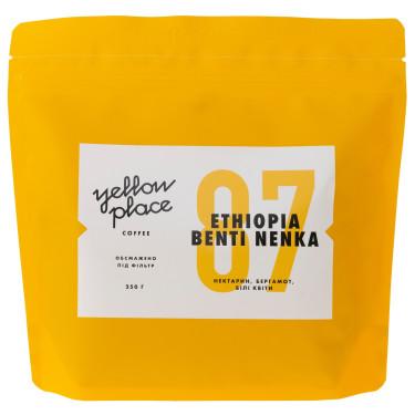 Кофе свежеобжаренный под фильтр Эфиопия Бенте Ненко 250г, Yellow Place - Q1700