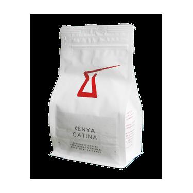 Кофе свежеобжаренный Кения Гатина 250г, Світ Кави