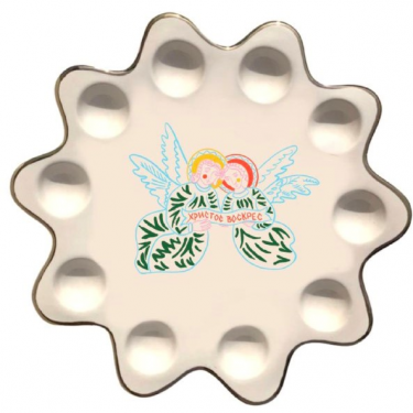 Тарелка на ножке под Паску Home by Goodwine, Gunia project - Q5678