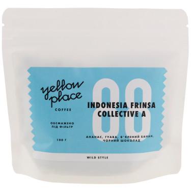 Кофе свежеобжаренный под фильтр Индонезия Анаеробик 100г, Yellow Place - Q3835