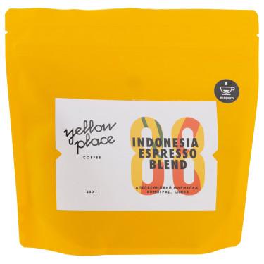 Кофе свежеобжаренный под эспрессо Индонезия Бленд 250г, Yellow Place - Q5473