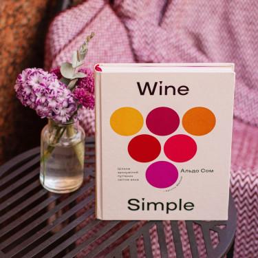 Wine Simple. Алдо Сом, Кристин Мульке - Q2841