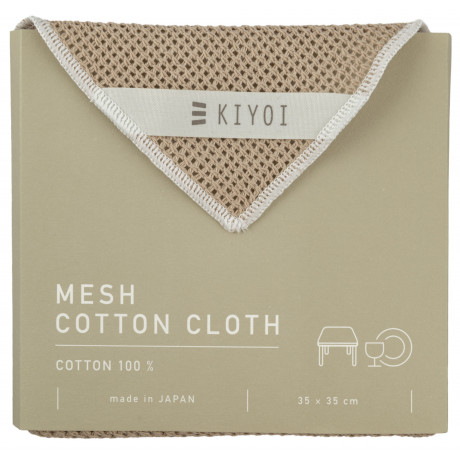 Полотенце кухонное хлопковое бежевое 35х35см, Harada Textile - 48730
