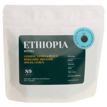 Кофе свежеобжаренный под фильтр Эфиопия Рефиса 250г, SCbyIP - Q7039