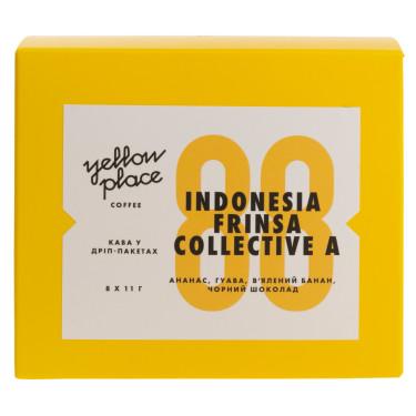 Кофе под фильтр в Дрип пакетах 8х11г, Yellow Place - Q5865