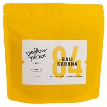 Кофе свежеобжаренный под фильтр Индонезия Бали Карана 250г, Yellow Place - Q6561