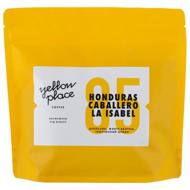 Кофе зерновой свежеобжаренный под фильтр Гондурас Кабаллеро 250г, Yellow Place - 87495