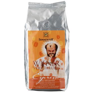 Кофе зерновой органический Эспрессо 500г., Sonnentor - 08574